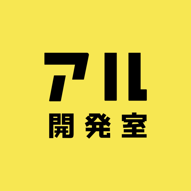 マンガ発見サービス「アル」